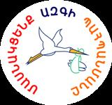 Aragil
